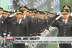 Pres. Moon asks police to help create a society of fairness and justice