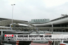 S. Korean tourism to Japan down 35%: Tokyo Regional Immigration Bureau