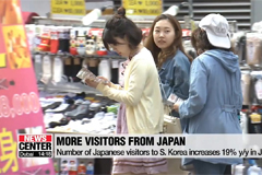 No. of Japanese visitors to S. Korea up 19% y/y in July despite diplomatic tensions