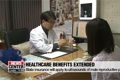 Gov't to raise monthly health insurance payments by 3.2% in 2020