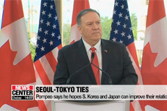 U.S. expresses disappointment over S. Korea's decision to withdraw from military information sharing pact with Japan