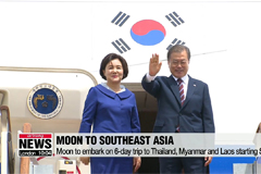 Moon to embark on 6-day trip to Thailand, Myanmar and Laos starting Sept. 1st