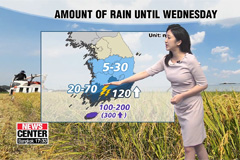 Autumn monsoon arrives in the southern region, heavy downpour in Jeju