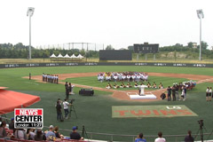 Japanese team wins LG Cup International Women's Baseball Tournament