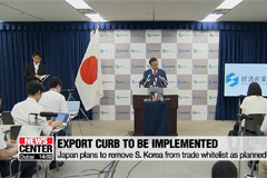 Japan to remove S. Korea from whitelist on Wednesday as planned