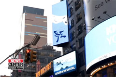 American YouTuber posts videos about 'comfort women' at New York's Times Square