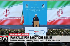 Iran's Rouhani rules out meeting Trump until U.S. lifts sanctions