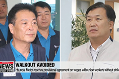 Hyundai Motor reaches provisional agreement on wages with union workers