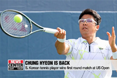 Chung Hyeon wins first round match at final Grand Slam tournament of season