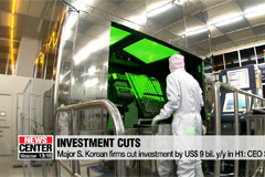 Major S. Korean firms cut investment by US$ 9 bil. y/y in H1: CEO Score