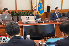 President Moon chairs Cabinet meeting to review and resolve gov't budget plan for next year