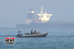 U.S.-led coalition escorting ships through Strait of Hormuz now called 'maritime security initiative'