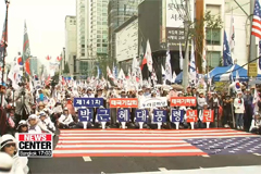 Park's supporters claim bias, others relieved at 'principled' court ruling