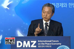 Former Japanese PM urges Tokyo to reverse its claim on warime forced labor
