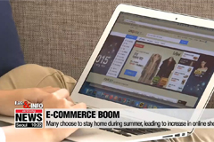 Life & Info: Online shopping boom in S. Korea