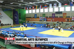 World's largest martial arts competition to kick off in the city of Chungju on Friday evening