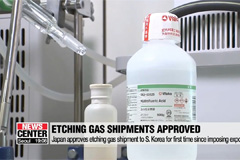 Japan approves exports of etching gas to S.Korea for the first time since imposing export restrictions