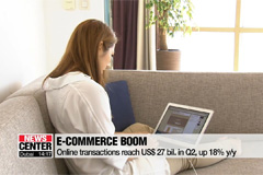 Online shopping boom in S. Korea