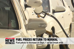Fuel prices to increase as tax reduction ends on September 1st