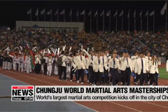 World's largest martial arts competition kicks off in Chungju