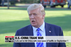 U.S. set to hit China with new wave of tariffs on September 1