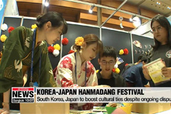 Korea-Japan Hanmadang Festival 2019 kicks off in Seoul amid frayed ties