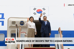 Significance of Moon's visit to ASEAN nations