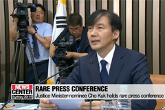 Justice Minister-nominee Cho Kuk holds rare presser after cancellation of confirmation hearing
