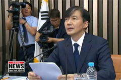 Justice Minister nominee Cho Kuk holds presser for over 8 hours