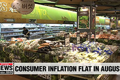 S. Korea's consumer price growth remains flat in August, economy grows revised 1% q/q in Q2
