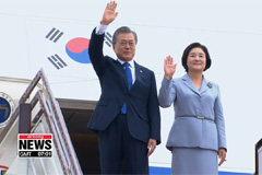 Pres. Moon to hold talks with Aung San Suu Kyi in Myanmar on Tues.