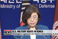 Washington in agreement with Seoul on return of U.S. military bases: S. Korea