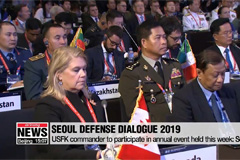 USFK commander to participate in 2019 Seoul Defense Dialogue: Source