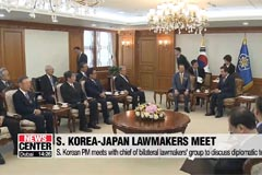 S. Korean PM meets with chief of Japan-S. Korea Parliamentarians' Association to discuss diplomatic tensions