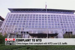 China lodges tariff complaint at WTO against the U.S.