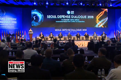 Seoul Defense Dialogue to discuss easing tensions on Korean peninsula