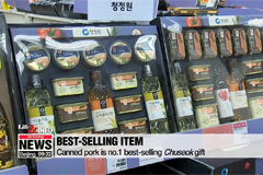 Gifts trends for earlier Chuseok holiday in S. Korea