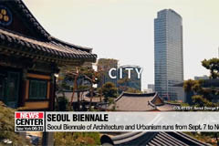Seoul Biennale of Architecture and Urbanism to kick off on September 7