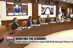 Public sector investment to reach US$ 45 bil. this year: Finance ministry