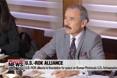 ROK-U.S. alliance is foundation for peace on Korean Peninsula: Harry Harris