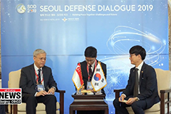 S. Korea holds Seoul Defense Dialogue 2019, which runs through Friday