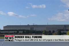 U.S. to spend US$ 3.6 bil. to fund U.S.-Mexico border wall