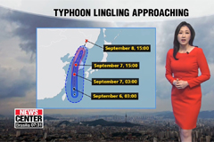 Autumn monsoon rain expected until tomorrow, weekend under the influence of typhoon 'Lingling'