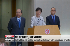 Hong Kong leader says withdrawal of extradition bill supported by China