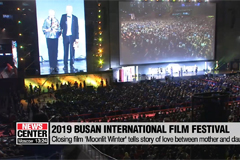 Opening and closing films for 2019 Busan International Film Festival