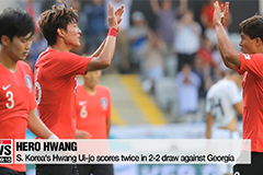 S. Korea's Hwang Ui-jo scores 2 goals in friendly match with Georgia