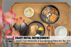 Enjoy Joseon's royal refreshments at Gyeongbokgung Palace