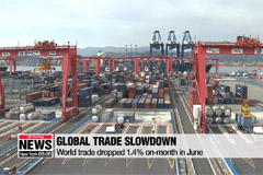 Global trade slows for two consecutive months : BOK