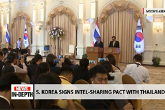 Significance of Moon's ASEAN trip