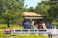 S. Korea ranked 16th best nation for tourism: World Economic Forum